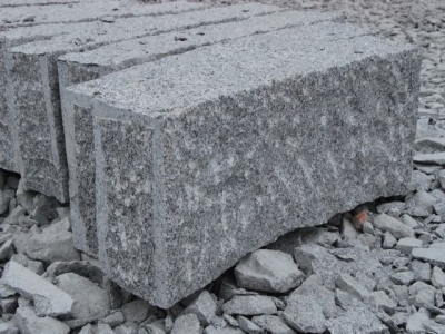 Rough surface curved  curbstone